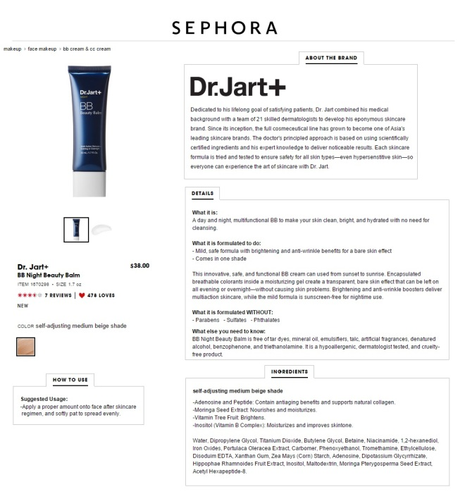 Credit: Sephora US website