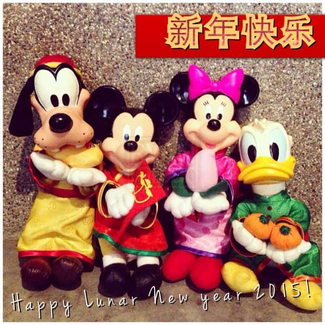(Mickey & Friends wishing everyone a Happy happy Lunar New Year! Psst...if you remember these plushies, your childhood was awesome!)