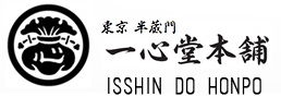 Credit: Isshin-Do Co website