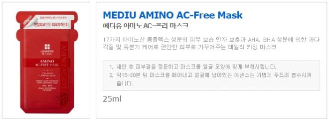 Credit: Leaders Korea website