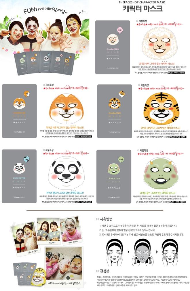 Credit: Thefaceshop Korea website