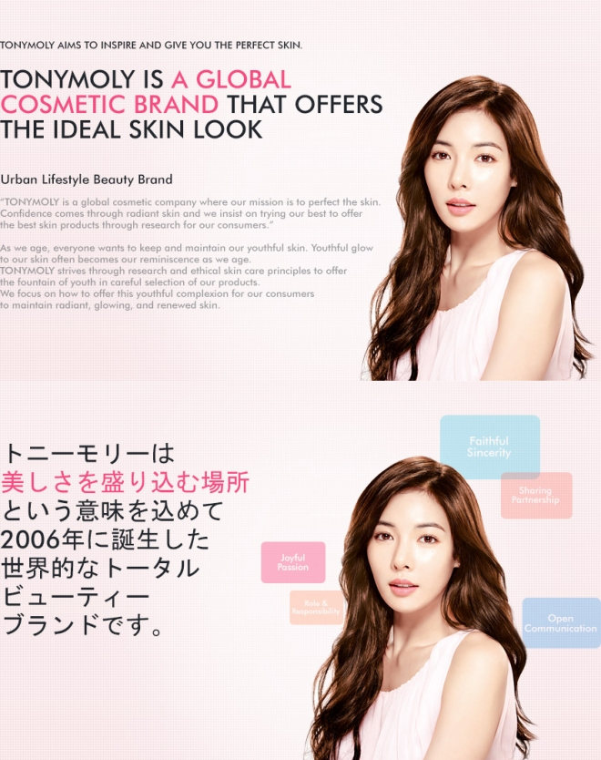 Credit: Tonymoly Eng/Jap section