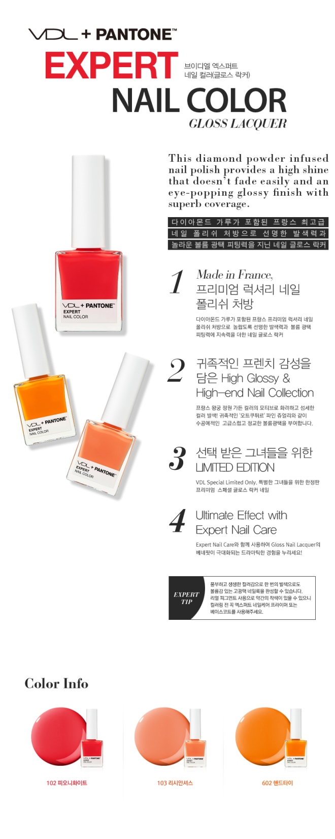 Credit: VDL Korea website