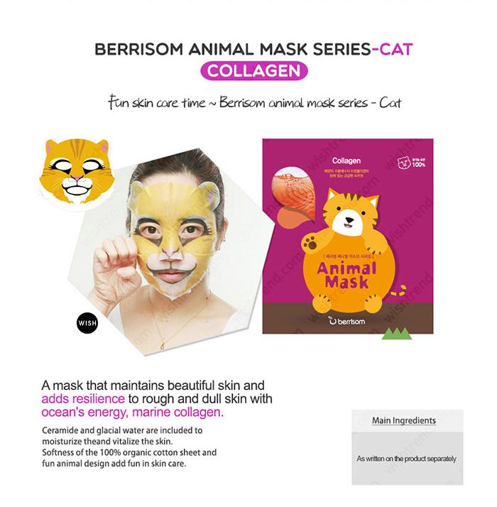 (3 Pack) BERRISOM Animal Mask Series Panda Fresh - Sugar Ruby Lip Treatment SPF 15 - 4.3g/0.15oz