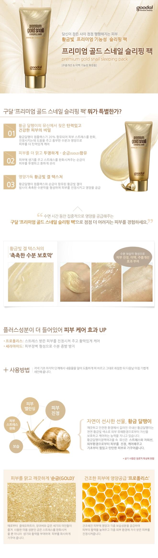 Credit: Goodal Korea website