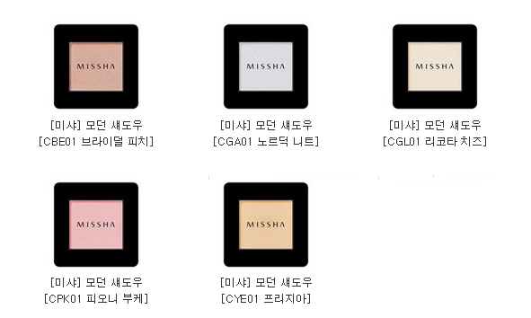 Credit: Missha Korea website