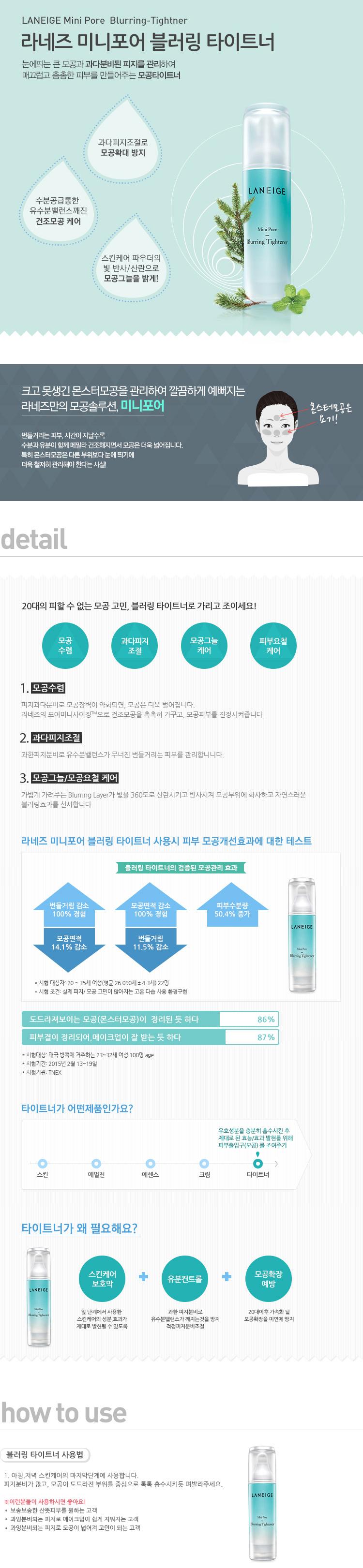 New Launch Laneige Mini Pore Waterclay Mask Blurring Tightener Wateclay Credit Korea Website
