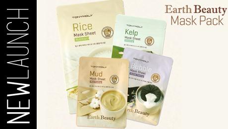 TonyMoly Earth Beauty Mask Sheet MEDIQUE Skin Cleanser,Antiseptics,PK20 323700