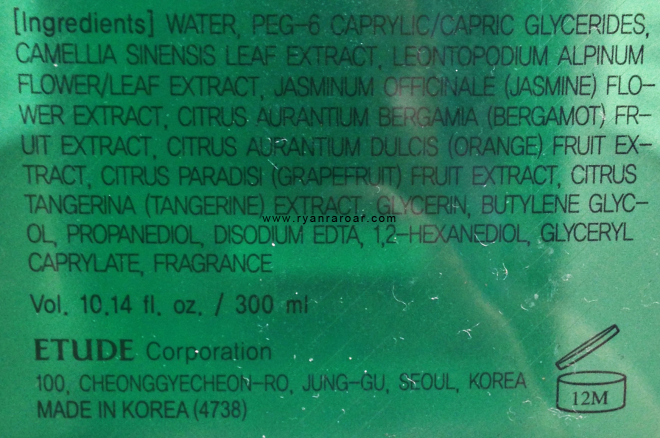 (Click to see the enlarged view of the ingredients recipe of this cleansing water)