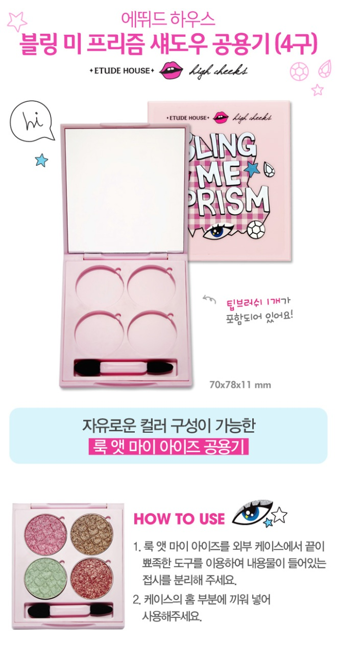 Credit: Etude House Korea website