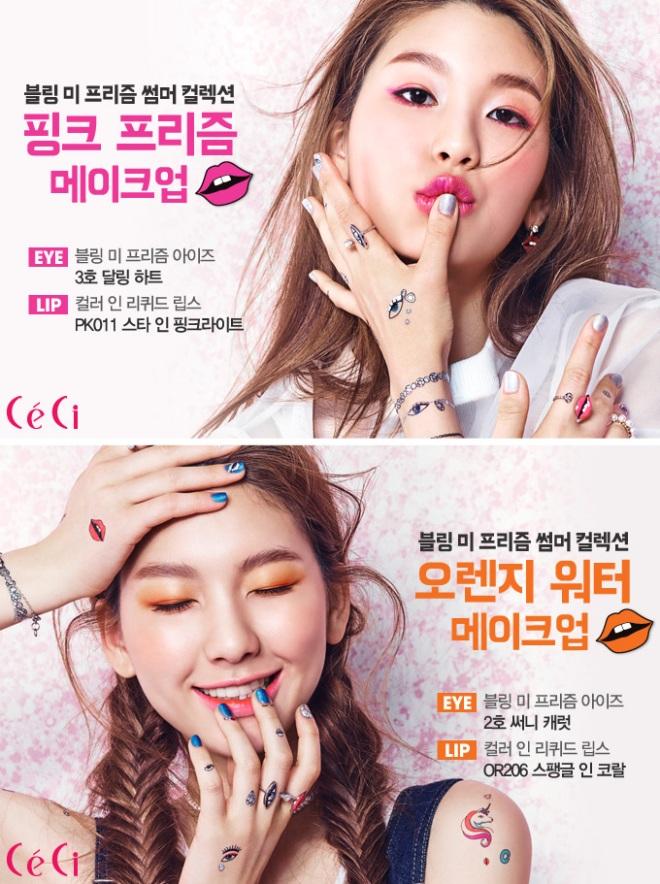 Credit: Etude House Korea website