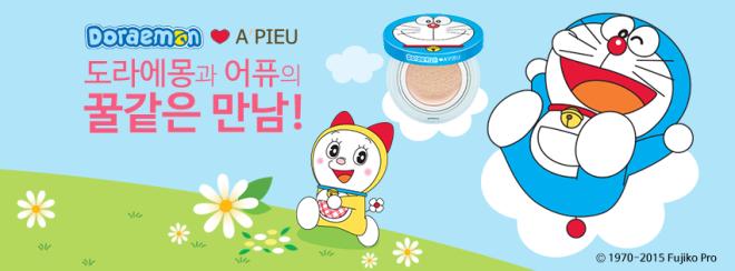 A'Pieu x Doraemon 1