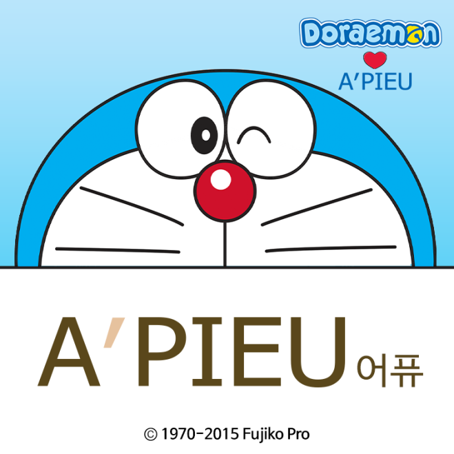 Credit: A'Pieu Korea website