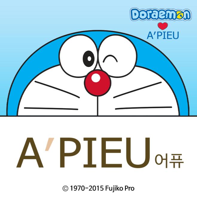 Credit: A'Pieu Korea website