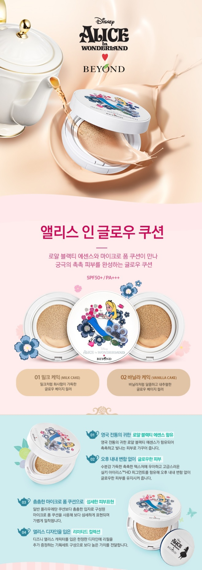 Credit: Beyond Korea website