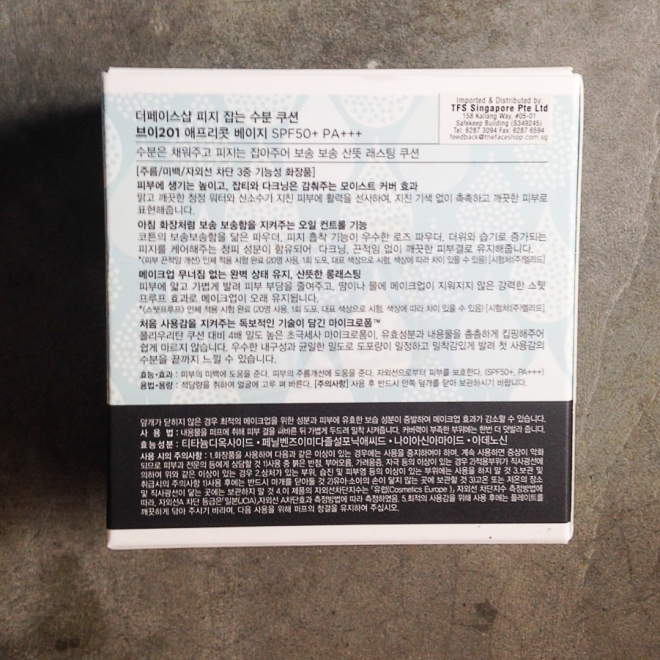 TheFaceShop All Proof Oil Control Water Cushion SPF50+ PA+++ (6)