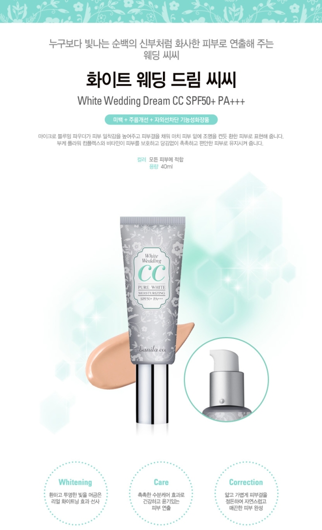 Credit: Banila Co Korea website