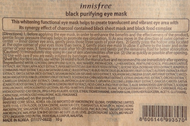 (Product info and Ingredient recipe of the eye mask; click to enlarge)