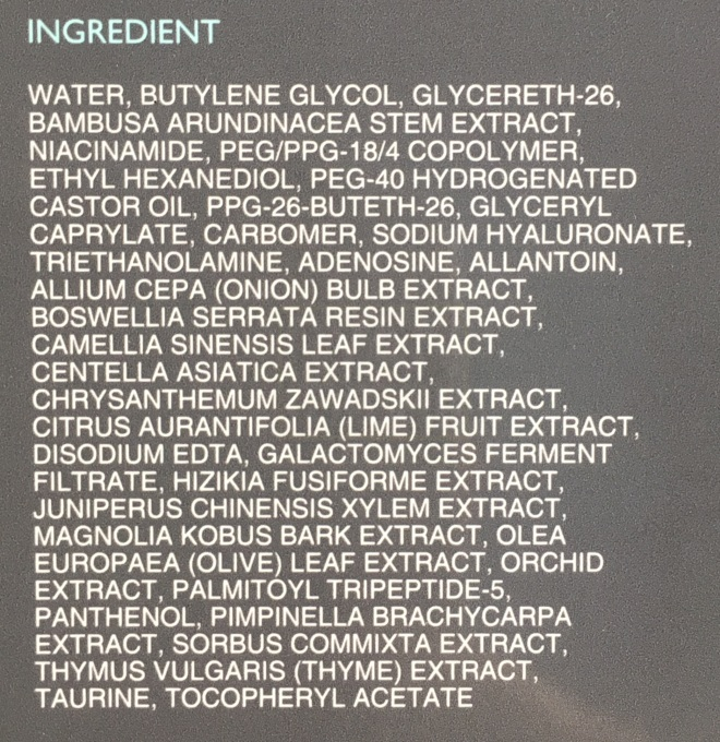 (Ingredient recipe of the Robust Men Black Essence; click to enlarge)