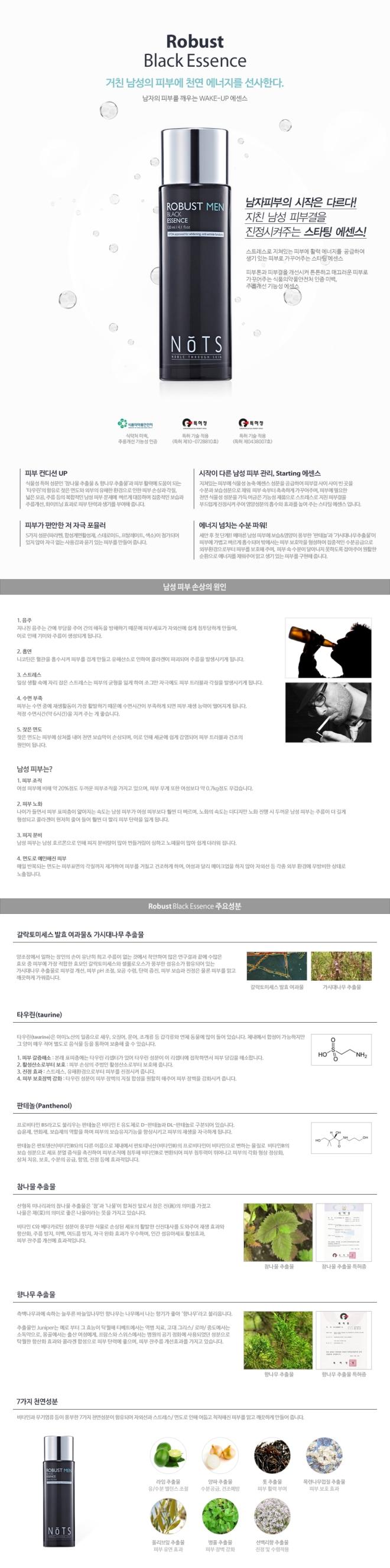 (Credit: NoTS Korea website)