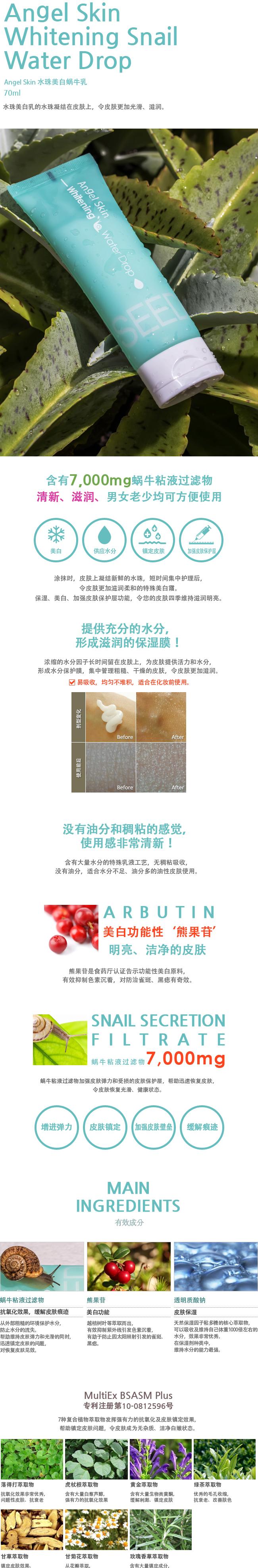 Credit: Seed & Tree China website