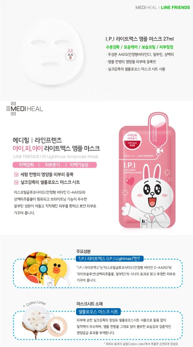 Credit: MediHeal Korea website