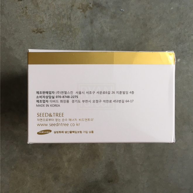Seed & Tree The Premium Vital Renew Gold Cream 07