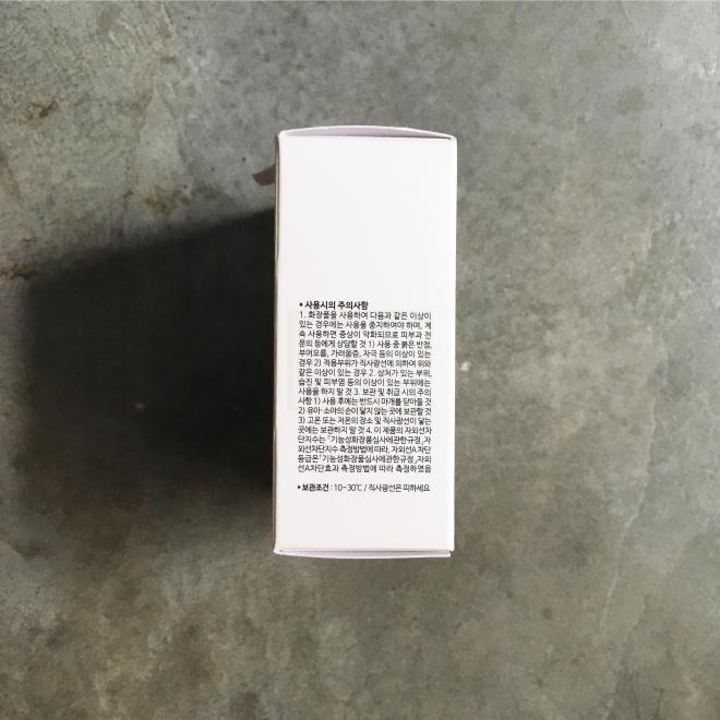 W.Lab W-Honey Beam Cushion 07