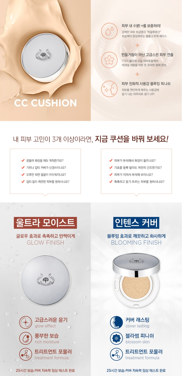 Thefaceshop CC Cushion - Features