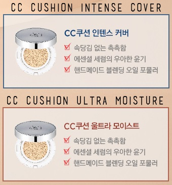 Thefaceshop CC Cushion - product features