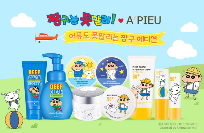 A'Pieu x Crayon Shin Chan banner