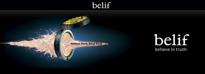 Belif Moisture Bomb Cushion (Banner)