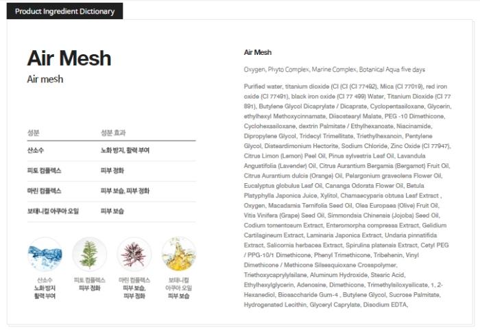 Dr. Jart+ Air Mesh BB Cushion (ingredients_