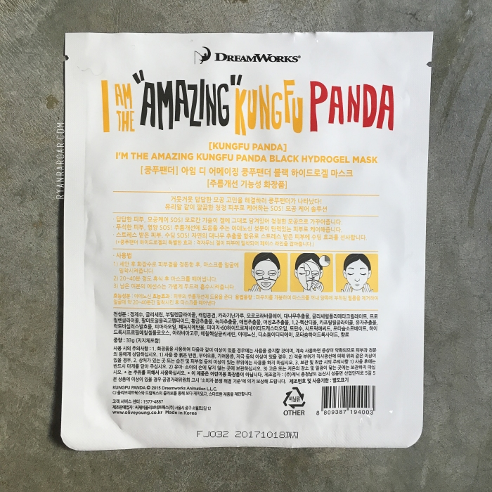 I'm The Amazing Kung Fu Panda Hydrogel Mask 02.jpg