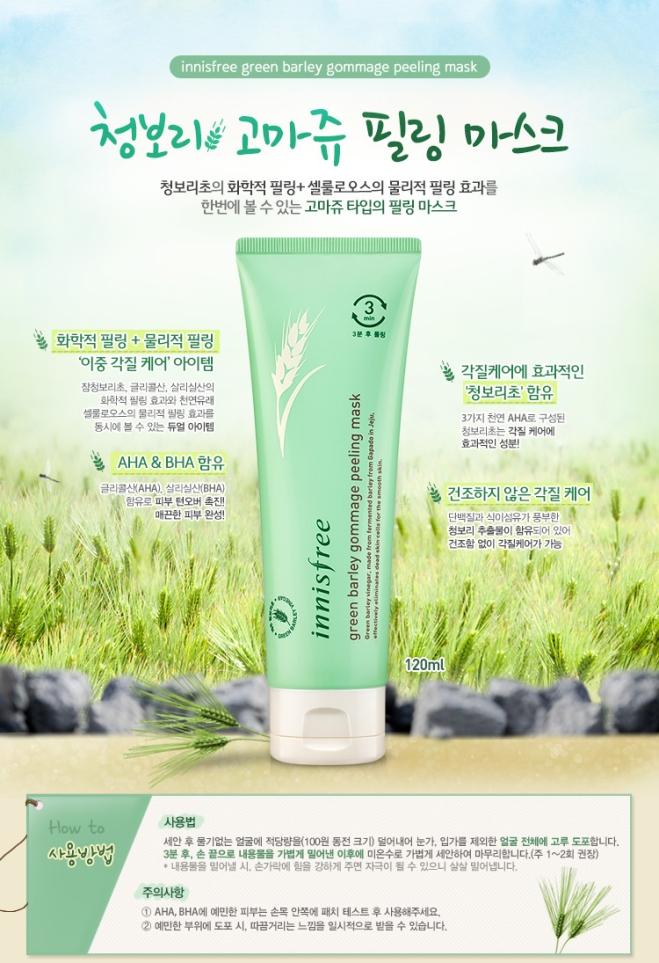 Innisfree Green Barley Gommage Peeling Mask (info - kr)