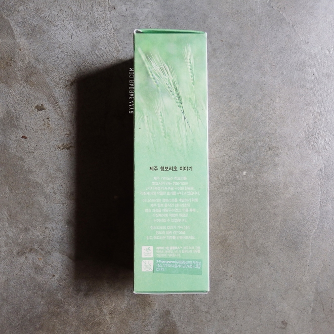 Innisfree Green Barley Peeling Duo 08.jpg