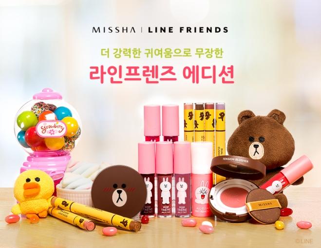 Missha x Line Friends Banner
