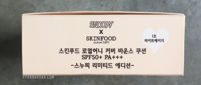 Skinfood Royal Honey Cover Bounce Cushion SPF50+ PA+++ 06