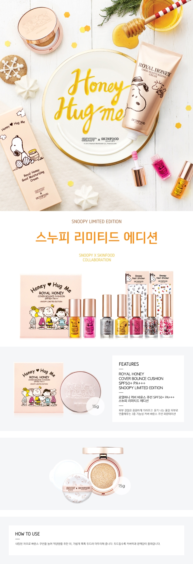 Skinfood Royal Honey Cover Bounce Cushion SPF50+ PA+++ (Info - kr)