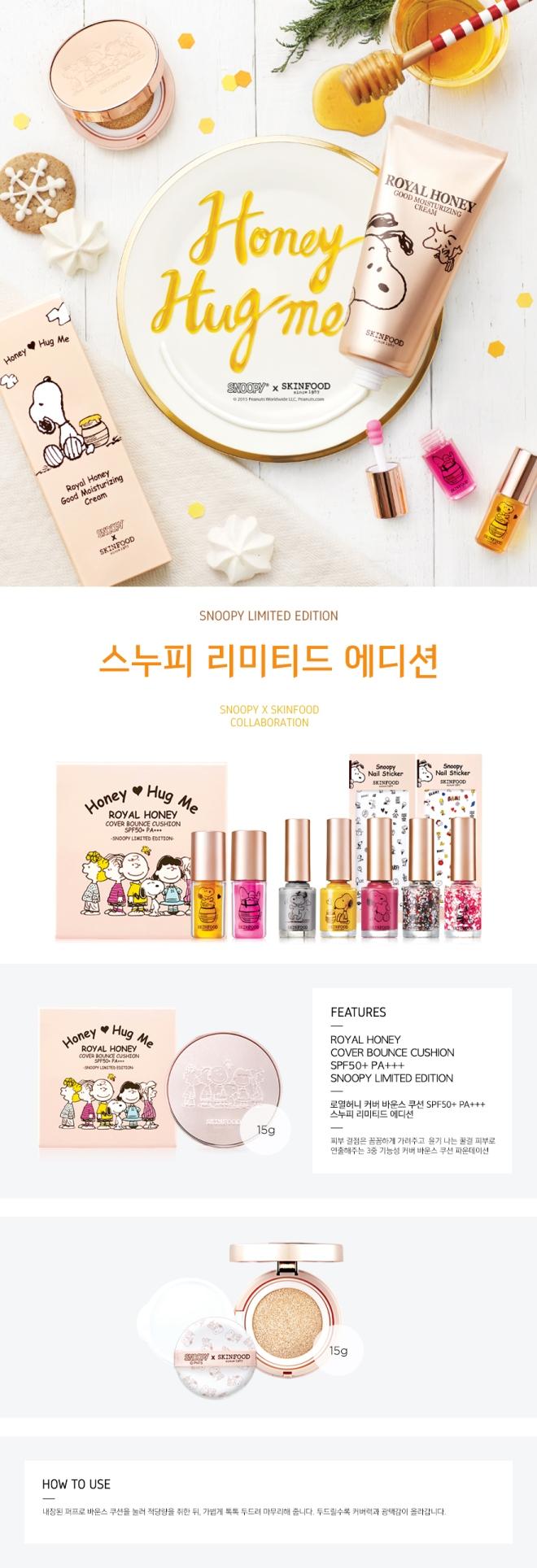 Skinfood Royal Honey Cover Bounce Cushion SPF50+ PA+++ (Info - kr)