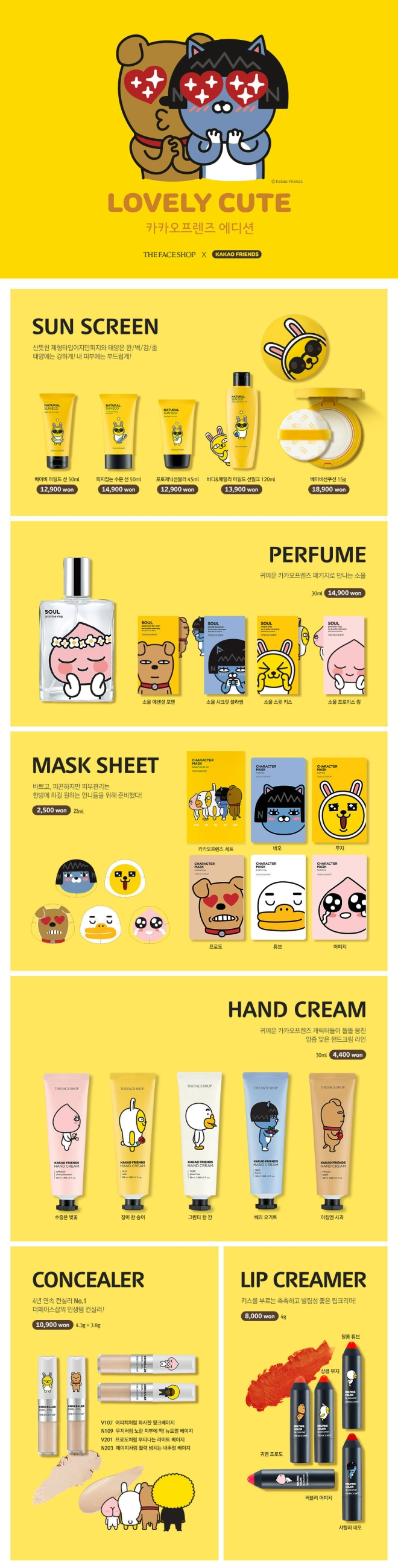 Thefaceshop x Kakao Friends