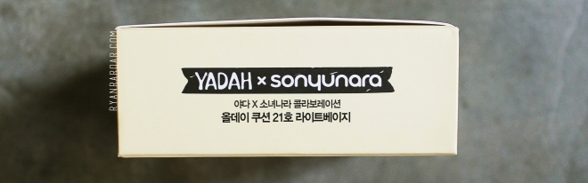 Yadah All Day Cushion SPF50+ PA+++ 04
