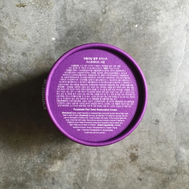 PurpleTale Plot Twist Restorative Cream 05.jpg