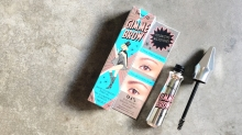 Benefit Gimme Brow (Cover image)