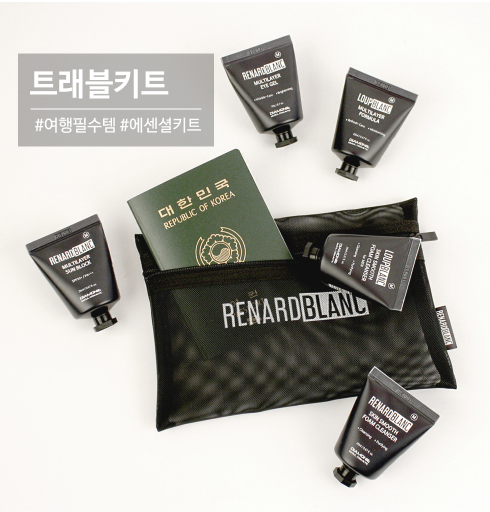 Diamonie Seoul Cosmetic Travel Kit 01