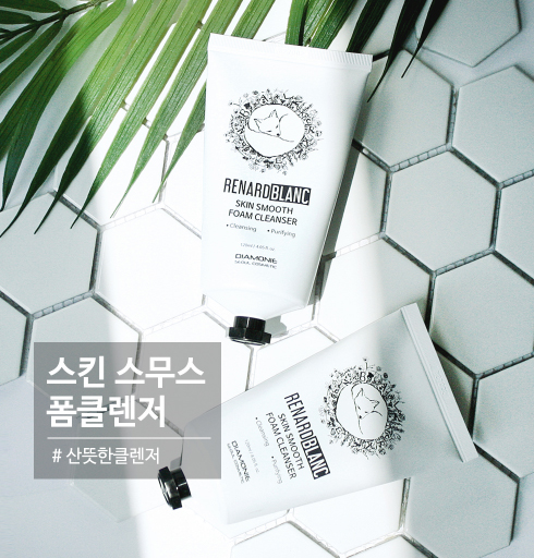 Renard Blanc Skin Smooth Foam Cleanser 01