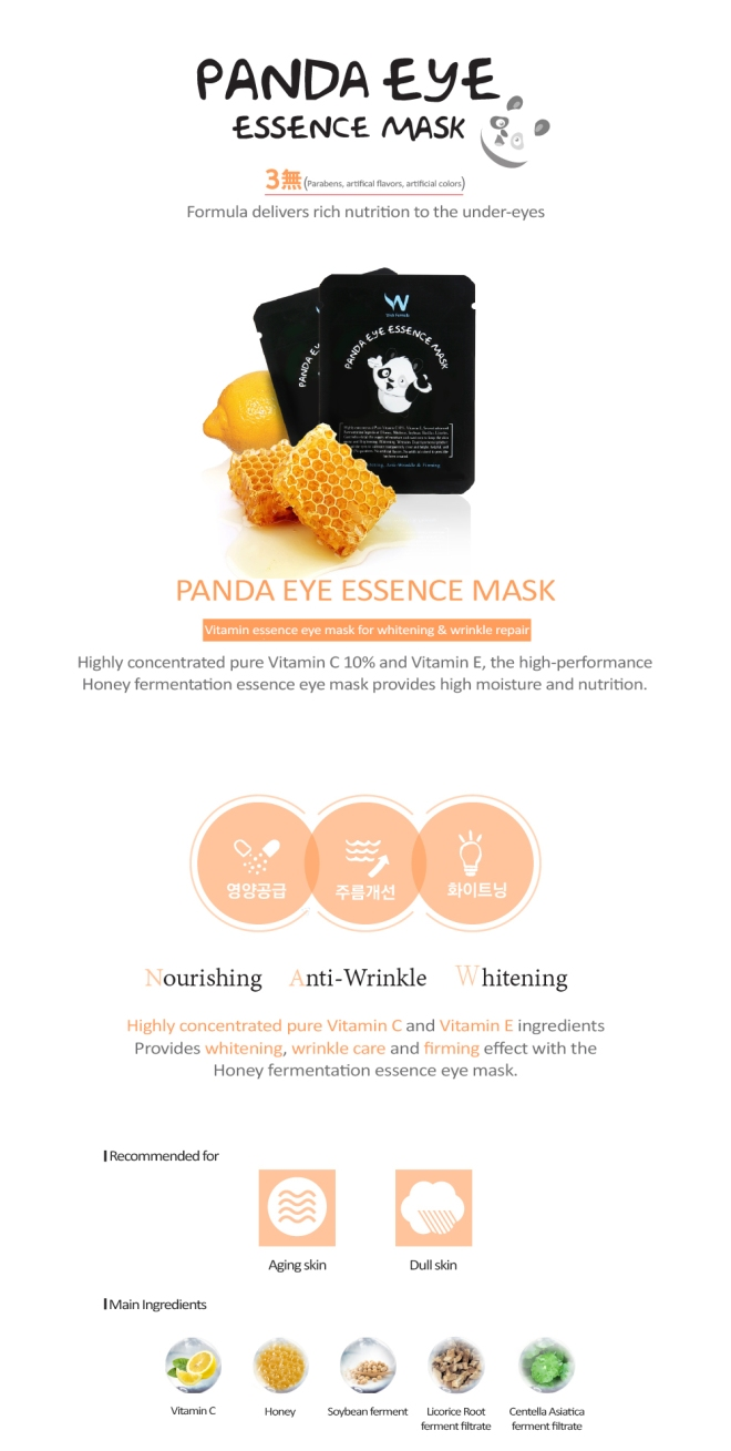 Wish Formula Panda Eye Essence Mask (Info).jpg