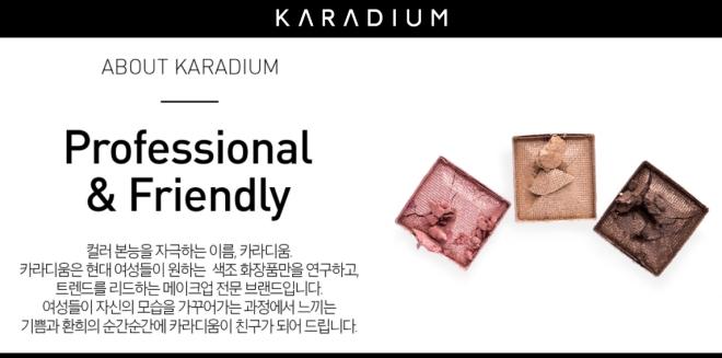 Karadium brand info