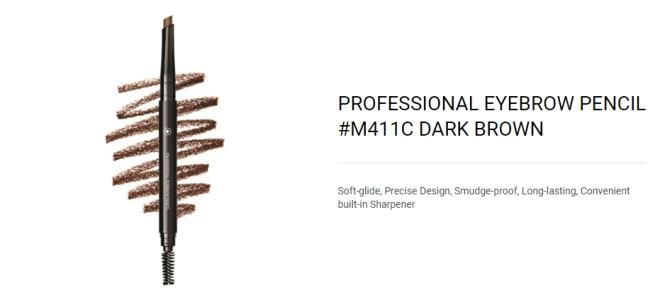 Professional Eyebrow Pencil (M411C Dark Brown) - 01