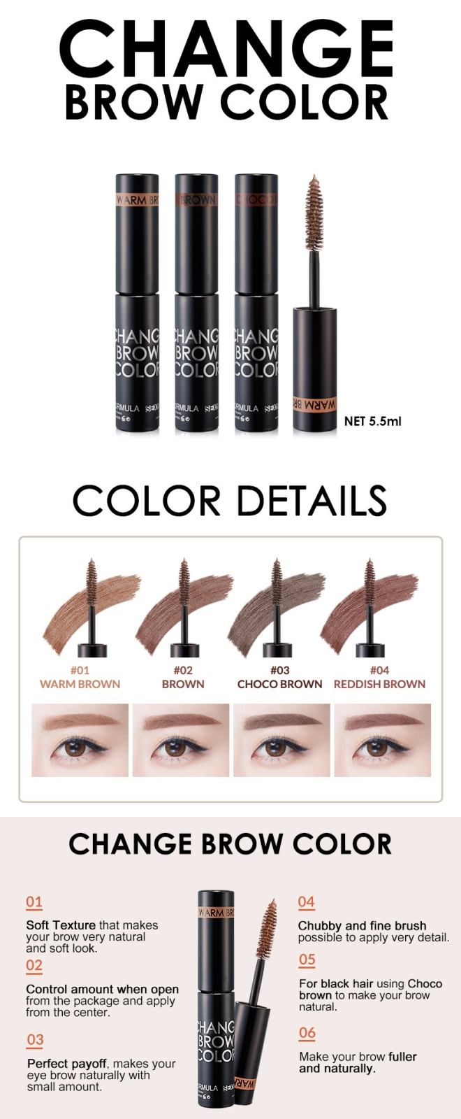 Change Brow Color (Info 01)